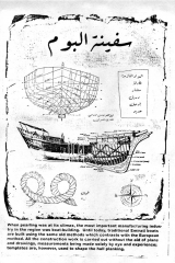 Shamma Sultan Jassim Ibrahim Alali