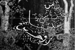 "Asma Mohammed Woodcut 18 x 24"""